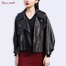 oversized boyfriend leather jacket women black jacket jaquetas couro casaco chaquetas jacket chain pink grey blouson jack