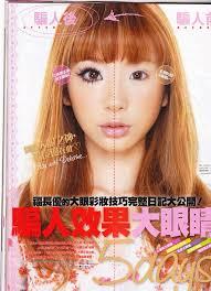 asian cat eye makeup tutorial anese eye makeup photo 1