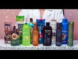 Контрольная закупка шампунь для волос  Рейтинг шампуней для волос 2016 года масс маркет Рейтинг шампуней для волос Контрольная закупка