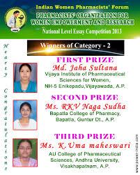 power winners 2013 category 1