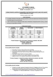 ... Resume Sample Word 2 A37c4445b39676bbc2308c2bc69d510f Chartered  Accountant Word ...