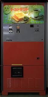 Toast Vending Machine Magnificent Retro Tea Toast Vending Machine Japanesevending Machines