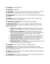 Professional Skill Set Personal Professional Skill Sets