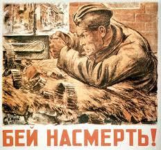 Штрафбаты и заградотряды Красной Армии в годы Великой  Штрафбаты и заградотряды Красной Армии в годы Великой Отечественной войны