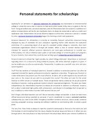 How to write a good scholarship essay       Sample Essay