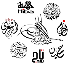 arabic calligraphy online arabic calligraphy classes