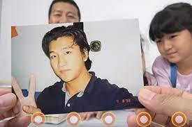 ひまわりチャンネル パパ 中国人