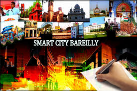 essay writing competition on my dream city bareilly in