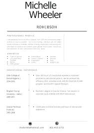 Dental Hygiene Resume Sample Best Of Dental Hygiene Resume Dental Hygienist Resume Sample Dental Hygiene