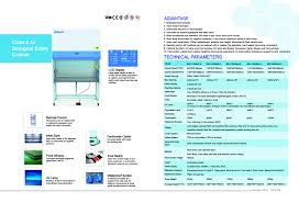 Class Ii Type A2 Biosafety Cabinet A2 Biological Safety Cabinet Biobase The Most Professional