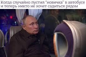 Тимчасового повіреного Росії викликали на килим в МЗС Великої Британії - Цензор.НЕТ 3714