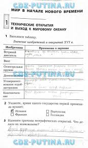 Итоговая контрольная работа за четверть класс школа россии  Итоговая контрольная работа за 2 четверть 2 класс школа россии