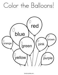 These free, printable preschool coloring pages are fun for kids. Color The Balloons Coloring Page Sight Words Kindergarten Kindergarten Colors Preschool Worksheets