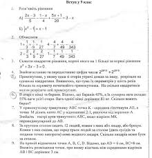 Контрольная работа по математике класс Основной деятельности контрольная работа по математике 8 класс Подводная лодка