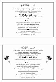 wedding invitation in tamil card wording sle english