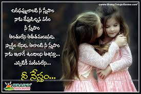 Download Friendship Wallpapers With Messages 33 Free Wallpaper