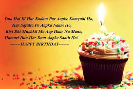 Birthday Wishes For Best Friend Female Quotes Mesmerizing Happy Birthday For Best Friends Quotes 48 Birthday Wishes For Best