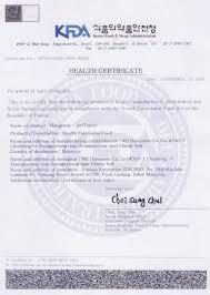 Hongsen Power Enterprise Korean Fda Halal Certification