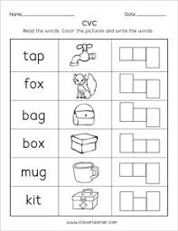 This is a phonics reading video to help teach kids to read. Cvc Word Worksheets For Preschool And Kindergarten Kids Set 1