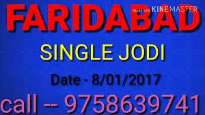 Faridabad Satta Jodi Satta King Satta King Don Satta Zon