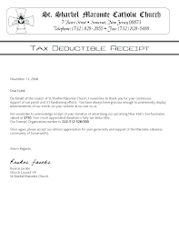 tax receipt donation thank you letter template free templates for non profit organization thank you letter for donation 9 free word excel format templates