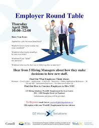 employer round table april 28 16 promo 1
