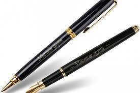 Наградные дипломы и ручки с гравировкой villina Наградные дипломы и ручки с гравировкой