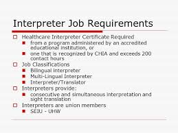 Interpreter Job Description Linguistic Cultural Services Kaiser Permanente Medical