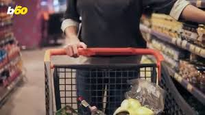 Tips For Online Grocery Shopping