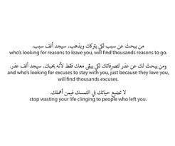 Life Quotes In Arabic With English Translation Life Quotes In Arabic With English Translation 100 QuotesBae 41