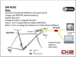 need some help with cable length for di2 order triathlon forum Tri Bike Di2 Ultegra Wiring Diagram Tri Bike Di2 Ultegra Wiring Diagram #15