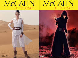 Star Wars Costume Patterns Gorgeous Star Wars Costume Patterns PatternVault