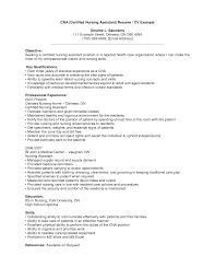 Cna Resume Sample With No Experience Sample Resume For Nursing