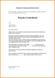 Job Interest Email Sample Art Resume Examples