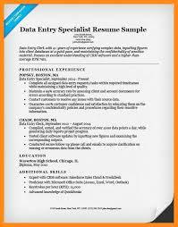 Data Entry Skills Resumes Resume Examples Data Entry