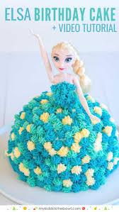 Elsa Cake Easy Diy Birthday Cake Tutorial My Kids Lick The Bowl