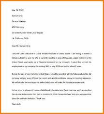 Formal Business Invitation Wording 8 Formal Business Invitation Letter Sample Mael Modern Decor