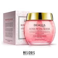 Ночная смягчающая <b>маска для обезвоженной</b> кожи лица с ...