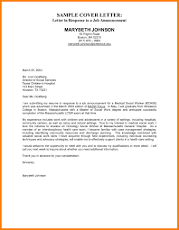 Free Cover Letter Examples Free Cover Letter Examples 6 Job