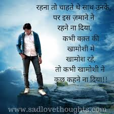 Emotional Quotes About Life And Love Sad Love Thoughts New Emotional Pics For Love