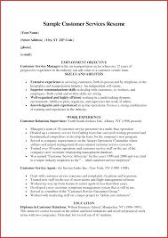 Airport Customer Service Agent Sample Resume Beautiful Airport Customer Service Agent Resume For A Job 1
