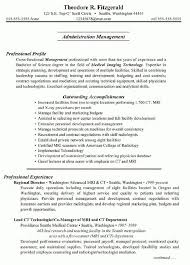 Extra Curricular Activities On Resume Example - Template