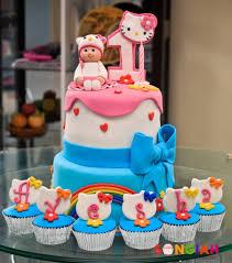 Songiah Ayeshas Hello Kitty Birthday Cake
