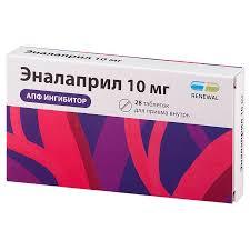 <b>Эналаприл</b>, <b>10 мг</b>, таблетки, <b>28</b> шт., Обновление ПФК купить в ...