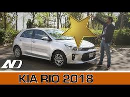 2018 kia rio sport. fine 2018 inside 2018 kia rio sport