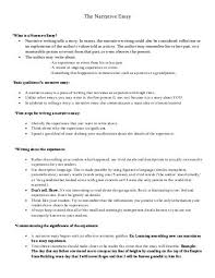 autobiographical narrative rubric the narrative essay