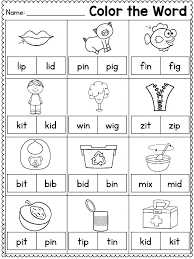 Sight Word Coloring Sheets For Kindergarten Pages Free Best Color