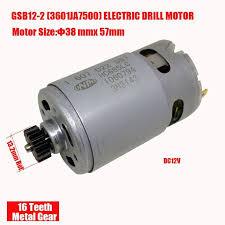 <b>ONPO 12V</b> 16 <b>teeth</b> HC685LG motor is a repair accessory for bosch ...