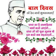 jawaharlal nehru essay sample essay on pandit jawaharlal nehru in hindi language essays on jawaharlal nehru i have