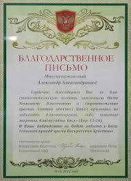 Социальная политика Гелиос РК Усинск